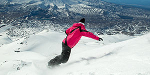 North Island ski packages, Mt Ruapehu ski holidays