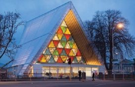 the Christchurch Cardboard Cathedral at night